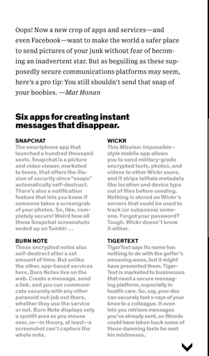 An example of Wired using sans serif to set apart a sidebar